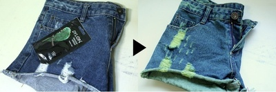 How to make shorts. Stud Poin Pants - Step 1