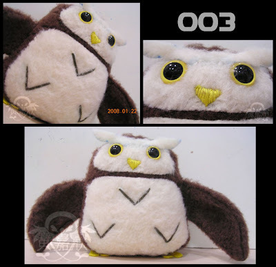How to make a bird plushie. Pigmy Owl Plush (Pattern & Tutorial) - Step 9