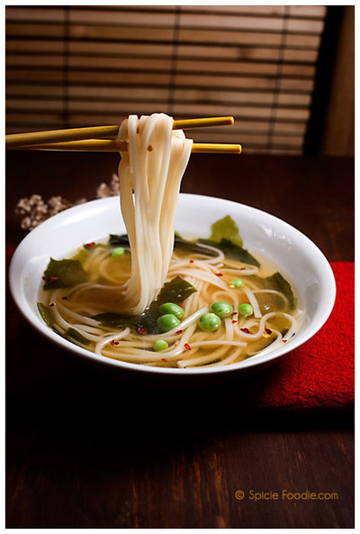 How to cook a noodle soup. Easy Miso Udon Soup - Step 2