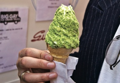 How to make ice cream. Cheater Soft Serve Ice Cream - Step 2