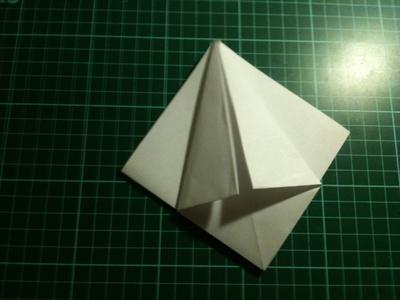 How to fold an origami crane. Origami Crane - Step 6