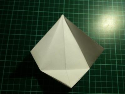 How to fold an origami crane. Origami Crane - Step 9