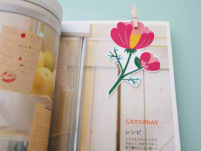 How to make a paper bookmark. Printable Spring Bloom Bookmark - Step 3