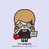 Linvie