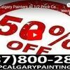 Cheap Calgary Painting
